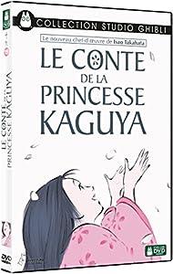 """Afficher """"Le conte de la princesse Kaguya"""""""