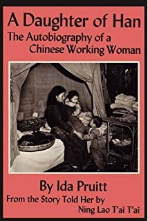 Amazon falling in love stories from ming china a daughter of han the autobiography of a chinese working woman fandeluxe Gallery