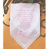Mother of the Groom Gift-Wedding Hankerchief-PRINTED-CUSTOMIZED-Wedding Handkerchief-Mother in Law hankies-Mother of the bride gift-LS6FCAC by Snugahug[133]