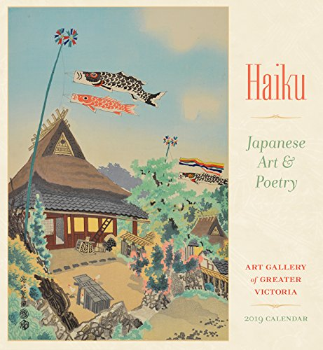 Haiku - Japanese Art & Poetry 2019 Calendar