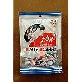 WHITE RABBIT Milky Creamy Candy
