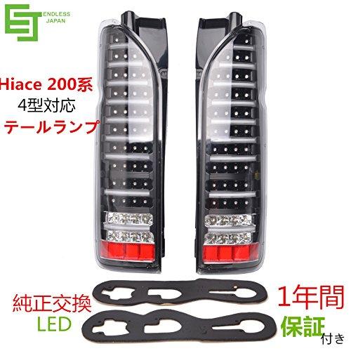 保証付き200系 ハイエース4型 LED テールランプ 左右セットブラック 即日発送 】標準ワイドボディ全車対応/1~4型対応 [並行輸入品] B06XSQ15FY