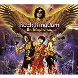 Rock Kingdom(初回限定盤)