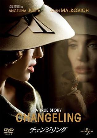 強い女性が登場する映画㉓