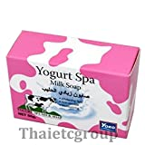 3 X Yoko SPA Milk Bath Body Soap Moisturizing Whitening Anti-wrinkle Yogurt Spa Skin Whole Sale and Free Shippng