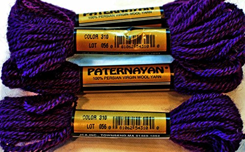 Paternayan Needlepoint 3 Ply Wool Yarn Color 310 Grape  This Listing Is For 2 Mini 8 Yd Skeins