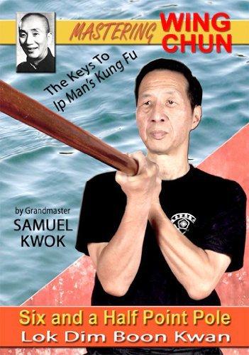 Pole Half (SIX and a Half Point Pole - Lok Dim Boon Kwan - Vol-7 DVD)