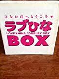 Love Hina Complex Box Set T.V. Series (Process #1-9) Region 2 PAL DVD