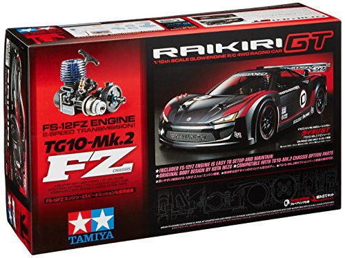 TAMIYA 1/10 engine RC Car Series No.52 Raikiri GT (TG10-Mk.2 FZ chassis) 44052
