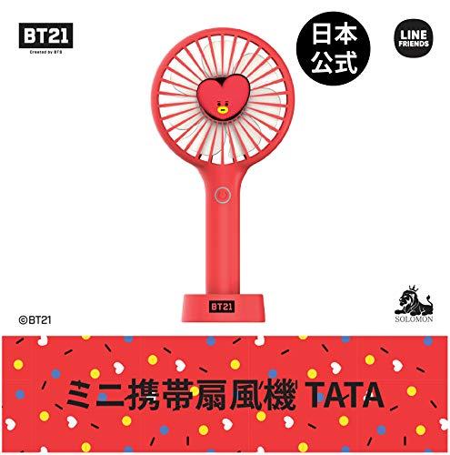 【공식】BT21 2019년 BT21 MINI HANDY FAN 미니 휴대 선풍기 (TATA)