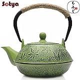 Kyпить Sotya Cast Iron Teapot Japanese Tetsubin Tea Kettle Durable Cast Iron with a Fully Enameled Interior на Amazon.com
