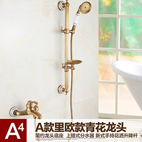 D AGECC Best Choice Shower Bath Set Fine Bronze Antique Bathtub Faucet With Lifting Pole And Simple Shower Set D