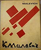 img - for Kazimir Malevich 1878-1935 book / textbook / text book