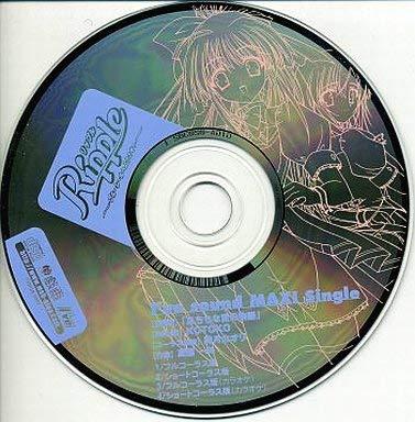 リップル~ブルーシールへようこそっ~ I've Sound MAXI Single