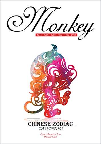 (Monkey 2015 (Chinese Zodiac Seires Book 9))