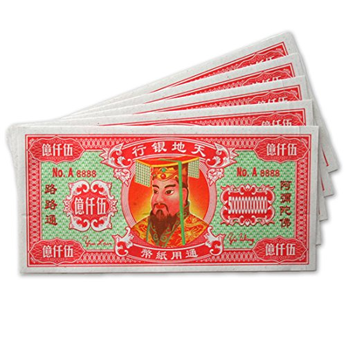 "Chinese Joss Paper - Large Size Hell Bank Notes (10"" x 5"") - Bank of Heaven and Earth (Pack of 50)"