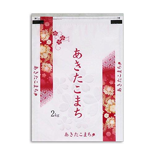 米袋 ラミ ジップブレス あきたこまち 花ゆい 2kg 1ケース(500枚入) JN-0012 B078TB4ZTZ 1ケース(500枚入) 2kg用米袋