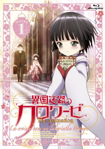 Ikoku Meiro no Croisee The Animation Vol.1 [Blu-ray]
