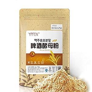 Nuovo 100g (0,22LB) biologico 100% puramente naturale Lievito di birra Tradizionale tè in polvere tisana tè profumato Tè… 8 spesavip