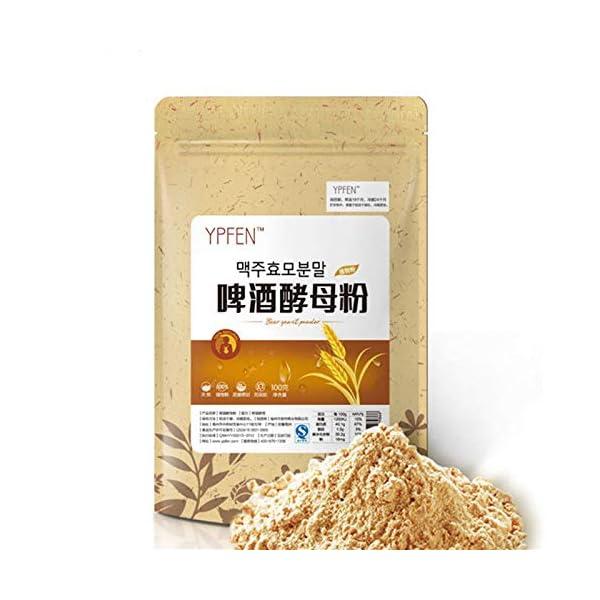 Nuovo 100g (0,22LB) biologico 100% puramente naturale Lievito di birra Tradizionale tè in polvere tisana tè profumato Tè… 1 spesavip