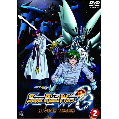 Super Robot Wars: OG - Divine Wars, Vol. 2 ()