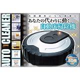 自動床掃除機 自動クリーナーV