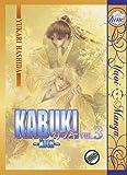 Kabuki Volume 3: Moon (Yaoi)