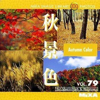 MIXA Image Library Vol.79「秋景色」 B00005OEPS Parent
