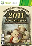 Monster Hunter Frontier Online (Anniversary 2011 Premium Package) [Japan Import]