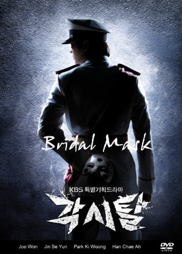 Mask Bridal (Bridal Mask Korean Drama with English Subtitle)