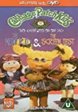 Cabbage Patch Kids: The New Kid/Screen Test [DVD] by Buster West