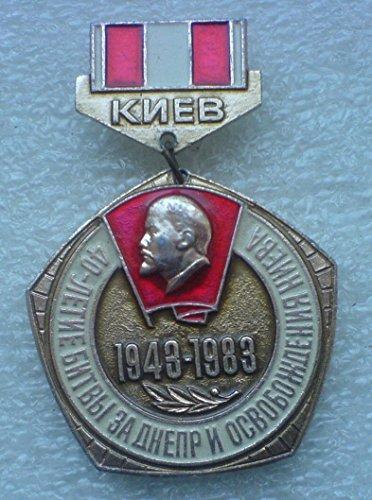 Komsomol Korchagin watch The Young Communist League USSR Soviet Union Russian Historical Pin Badge