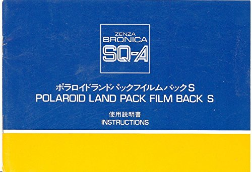 d Land Pack Film Back S Original Instruction Manual (Bronica Film)