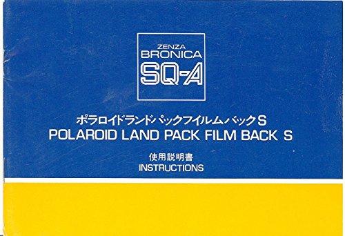 d Land Pack Film Back S Original Instruction Manual (Bronica Film)