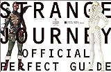 Shin Megami Tensei STRANGE JOURNEY Official Perfect Guide