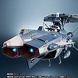 宇宙戦艦ヤマト2202  輝艦大全 1/2000 地球連邦アンドロメダ級三番艦 アポロノーム