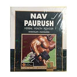 Ambic Ayurved India Pvt. Ltd. Nav Paurush Herbal Health Powder 500 gm.