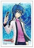 Bushiroad Sleeve Collection Mini Vol.185 Card Fight !! Vanguard G ''Sendo Aichi'' comic ver. Part2