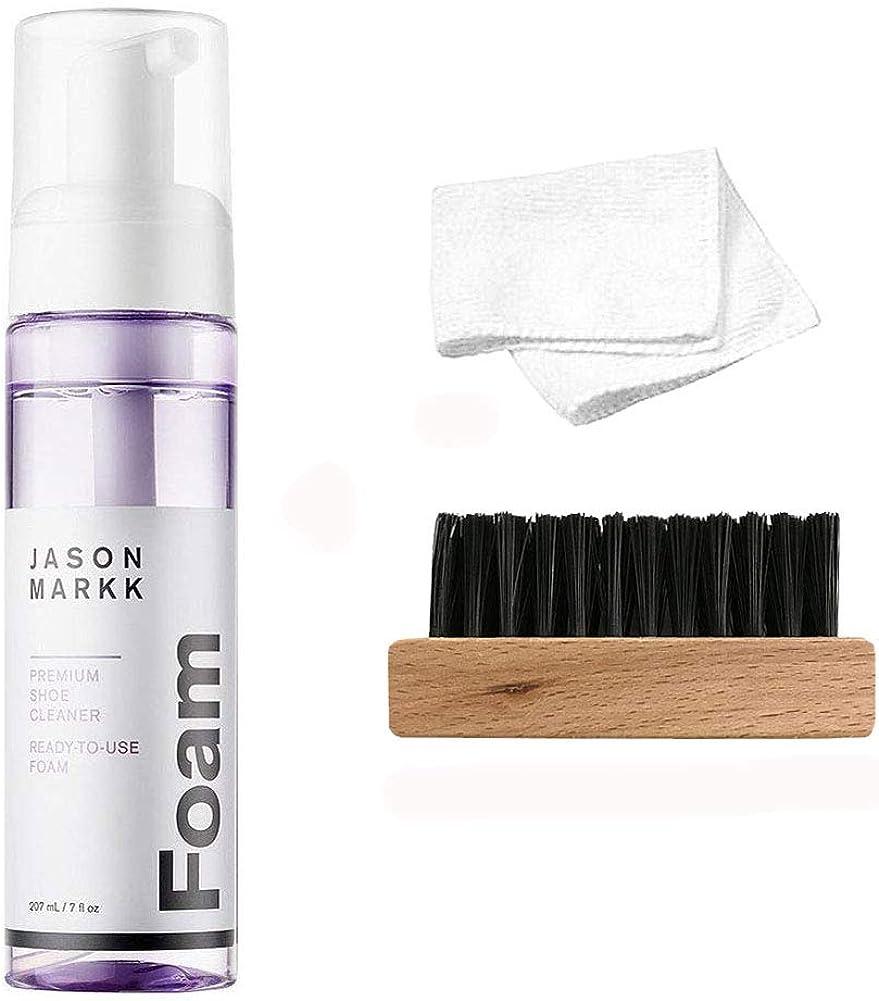 Jason Markk Unisex Ready-To-Use Foam Shoe Cleaner + Generic Shoe Brush and Cloth (Kit)