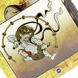 Design of Japan Raijin NIPPON-06