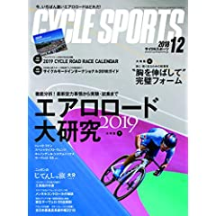 CYCLE SPORTS 表紙画像 サムネイル