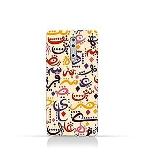 AMC DesignNokia 8 TPU Silicone Case with Arabic Geometric Pattern