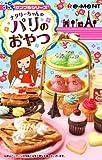 ぷちサンプルシリーズ パリのおやつ 1BOX 食玩