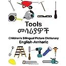 English-Amharic Tools Children's Bilingual Picture Dictionary (FreeBilingualBooks.com) (English and Amharic Edition)