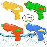 CHQIFE Water Squirt Guns,4pcs Water Guns Pistol...