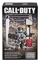 Mega Bloks Call of Duty Juggernaut