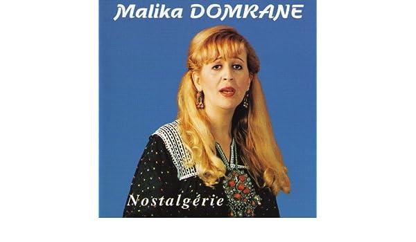 MALIKA GRATUITEMENT MP3 TÉLÉCHARGER DOMRANE