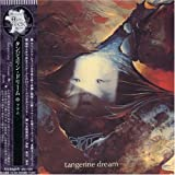 Atem by Tangerine Dream (2006-07-24)