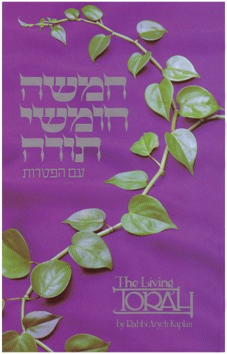 The Living Torah : The Five Books of Moses and the Haftarot - A New Translation Based on Traditional Jewish Sources, with notes, introduction, maps, ... & index (English and Hebrew Edition)