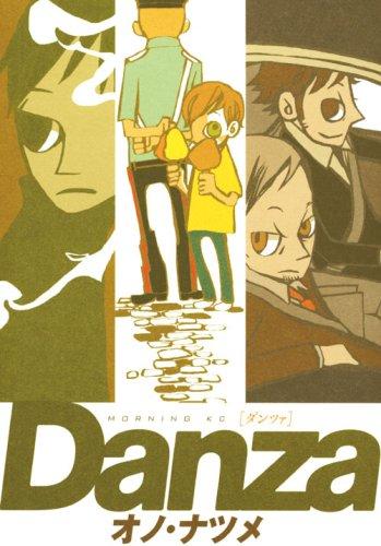 Danza オノ・ナツメ
